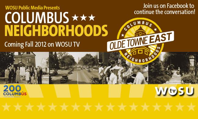 Coming Soon Columbus Neighborhoods Olde Towne East