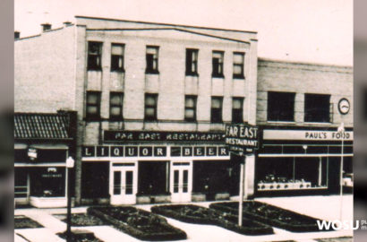 Far East Restaurant was one of the first Chinese Restaurants in Columbus.
