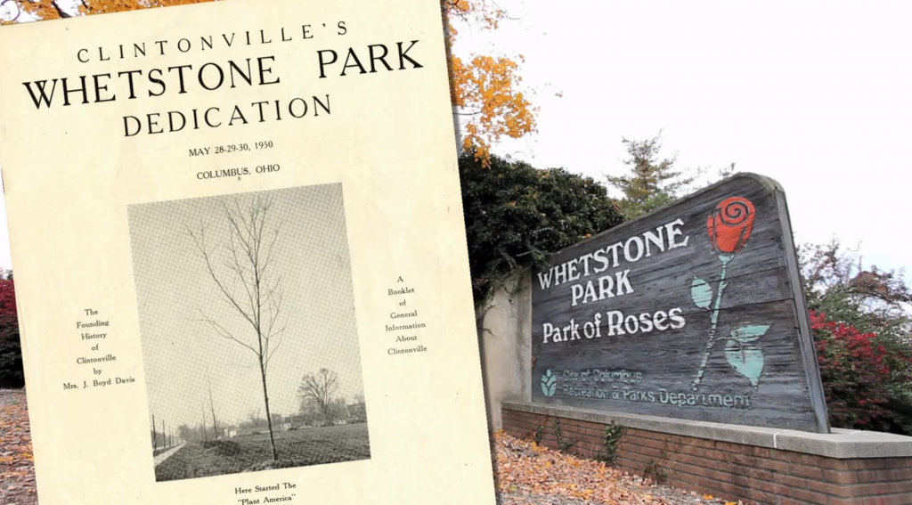 whetstone park sign